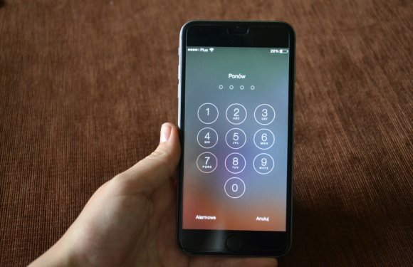 Unlock your iPhone without a passcode